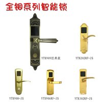 Wholesale Copper hotel card lock copper European style swipe card lock sets from the grant