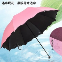 Wholesale 1504 New magic water flowering women s umbrellas folding Colorful Anti UV Parasol Flower Folding Sun Rain Windproof Umbrella