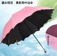 flower umbrella - 1504 New magic water flowering women s umbrellas folding Colorful Anti UV Parasol Flower Folding Sun Rain Windproof Umbrella