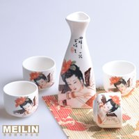 Wholesale Jingdezhen porcelain glaze Chinese five wine Five piece dress practical household items to send to friends