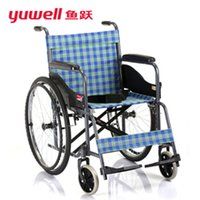 wheelchairs - yuwell H050 yuyue old man disability handicapped folding wheelchair steel pipe light portable deficientes folding wheelchairs