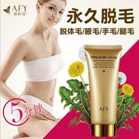 Wholesale 10pc DHL AFY Leg armpit armpit hair removal cream permanent body hair removal hand dedicated g pc