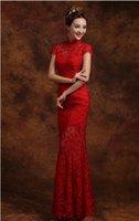 Wholesale New Design Style Women Cheongsam Chinese Traditional Bride Wedding Dresses Mermaid Lace Shining Dresses Toast Clothing Red large Sizes
