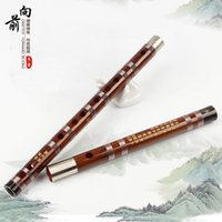 bamboo productions - factory direct production of special products special master Bao Xiangqian playing bamboo flute professional kuzhu