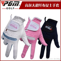 Wholesale New arrival PGM female leather golf gloves women s Microfiber cloth soft and breathable palm protection piar
