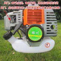 Wholesale e44f mower brush cutter harvestable grass trimmer lawn mower engine