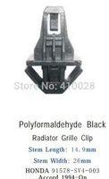 accord grille - auto clip fastener for radiator grille clip for honda SV4 accord on M49520 clip watch