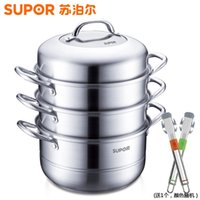 Wholesale Supor stainless steel steamer steamer cm thick three cooking pot cooker Universal SZ26B4