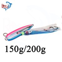 artificial squid bait - 150g g mm mm squid jigs jigging lure Flat Side Metal fishing spoon squid lures artificial squid bait jig hooks