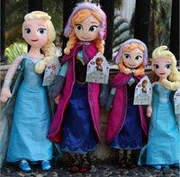 Cheap Unisex baby toy Best 2-4 Years Elsa 50cm children gifts