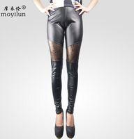 Cheap Leather Leggings Faux Leather Womens Sexy Leggings Black Leopard Legging Pants PU Leggings New Dhl Christmas Gifts B371
