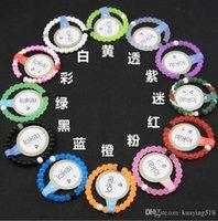amethyst bracelet - Newest colors Lokai Bracelet Pink Lokai Silicone Bead Bracelet lokai Silicone Find Your Balance Lokai jewelry Hot sale