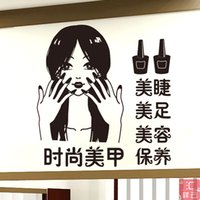 art conservation - Manicure Nail Fashion Centre Shop window decoration stickers Hair and Beauty salon conservation glass door wall stickers
