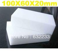 Wholesale 1000Pcs hot sale multi functional Magic Sponge Eraser Cleaner x60x20mm