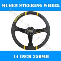 Wholesale 14 Inch CM MM Mugen Steering Wheel Carbon Fiber Drifting Steering Wheel Mugen Wheel Black Color
