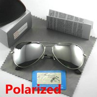 band amber - 2016 New Fashion Classic Vintage Metal Women Men Band Sunglasses Polarize Sunglasses