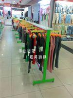 beijing bars - Beijing children clothing display shelf children clothing store shelf hanger island console vases the parallel bars