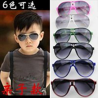 Wholesale Tides deserve to act the role of sunglasses children boys girls fashion sunglasses frog mirror uv sunshades