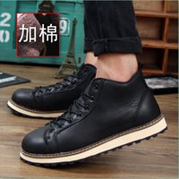 Wholesale 2016 hot sell cheap new style men s casual plus velvet slip PU Martin boots size