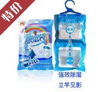 Wholesale C04 be hanging wardrobe moisture agent desiccant moisture absorption wardrobe wardrobe hanging bags mildew