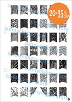 ad templates - NEW A T Series XL Medium Size Stamp Stamping Image Kon ad Plate Print Nail Art Large BIG Template DIY