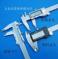Wholesale Electronic digital calipers MM metal shell plastic case can be OEM calipers Factory Outlet