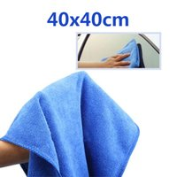 Wholesale 40x40cm New Arrival Microfiber Towel Car Dry Cleaning Absorbant Cloth