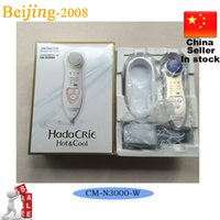 best facial moisturizers - Best Selling newest for HITACHI CM N3000 CM N3000 W Hada Crie Cool Facial Moisturizer Massager US or EU model