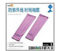 Wholesale Cooling Arm Sleeves Cover UV Sun Protection Protective sports Stretch