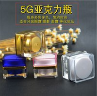Wholesale PMMA KC J b Hottest New Cosmetic Packaging Plastic Acrylic Jar g for Cream White Golden Pink Blue