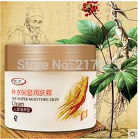 Wholesale Replenishment Moisturizing Lotion Ginseng Extract Classic brand Cream Nourishes skin Reduce wrinkles Hypoallergenic Narrow pores