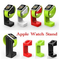 Wholesale Hot sale Light Stand For Apple Watch Magnetic Charger For Apple Watch Phone Wireless Charging Stand Holder Dock For iPhone Watch E7 Stand