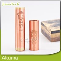 Cheap Mechanical Mod Electronic Cigarette Akuma battery fit 18650 18350 18490 rechargeable battery For 510 Thread huge vapor E Cigarette Mod