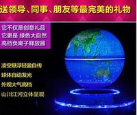beijing globe - Beijing Supply maglev globe Maglev inch Colorful LED Globe