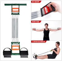 Wholesale Multifunction Home Chest Developer Adjustable Hand Gripper Spring Arm Muscle Trainer Strength Training Equipment