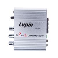 Wholesale Channel Stereo Mini Computer Car Amplifier Subwoofer Out Amplifier Lepai LP Good Amplifier ZM00055
