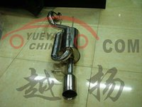 Wholesale Exhaust pipe of elantra of elantra hillon exhaust pipe original bit refires s drum
