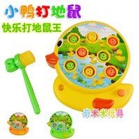 Wholesale A duck playing hamster electric light music playing hamster puzzle play happy hamster