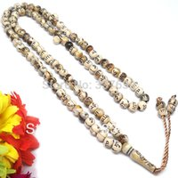 muslim prayer cap - pc Islamic Cream Color Prayer Beads G9 Tasbih Engraved Allah Muslim Prayer Rosary