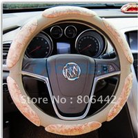 Wholesale New Beige D Archaize Coining Environmental Protection White Latex Steering Wheel Cover
