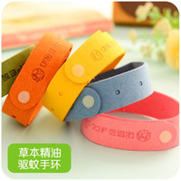 Cheap Japan infant mosquito repellent bracelet bracelet adult baby pregnant women stick insect mosquito artifact mosquito ring