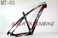 mtb - 2 years warranty mountain bike frame er carbon mtb frame Greatkeenbike mtb frame MT01