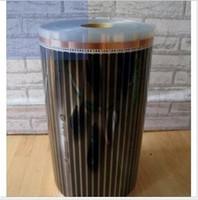 Wholesale 100 electric floor heating electric heating film bundle m2
