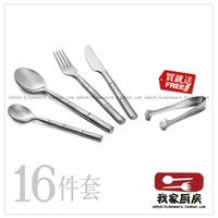 bamboo knife box - Stainless steel bamboo tableware knife and fork spoon piece set dinnerware set box sugar clip