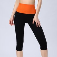 aerobics wear - WA04 New Yoga clothes Fitness wear Running Pants Aerobics clothing suit Dance training service Cropped Trousers