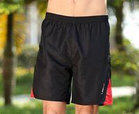 Acheter Offres sportives-beaucoup de gros-été! sport Leevy shorts shorts de course masculine de tennis de basket-ball short ball vêtements pour hommes short genou longueur sport