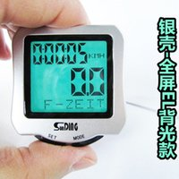 bicycle mileage - B SQUARE Bicycle COMPUTER cycling mountain bike waterproof clock mileage log tables