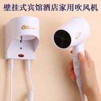Wholesale Hotel household wall mountable blower Hair dryer wall hair dryer