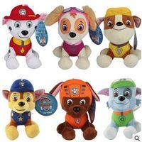 Wholesale 120pcs CCA3562 High Quality Styles cm Paw Dog Plush Toys Children Kids Plush Dolls Poppy Dog Stuffed Toy Fireman Sam Patrol Plush Toys