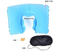 Wholesale 3 in outdoor camping travel sleeping sets Inflatable U shaped pillow Eye blinder pair Ear Plugs